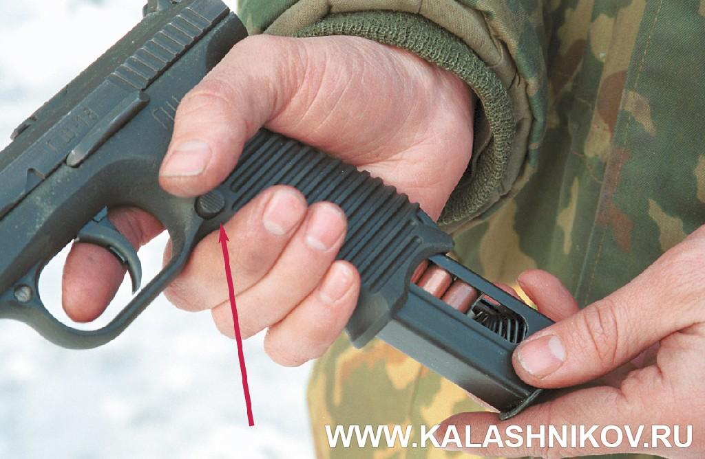 Извлечение магазина пистолета ГШ-18.  Журнал Калашников