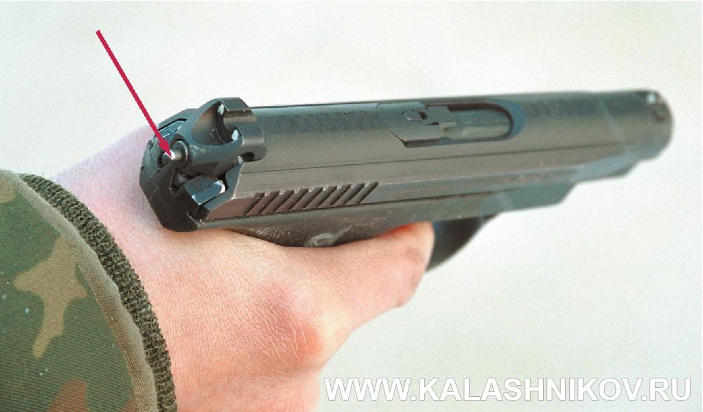 Ударник пистолета ГШ-18.  Журнал Калашников