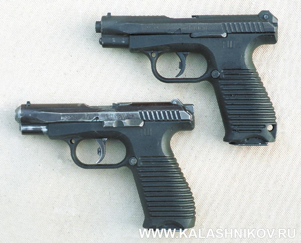 Варианты пистолетов пистолетов ГШ-18. Журнал Калашников