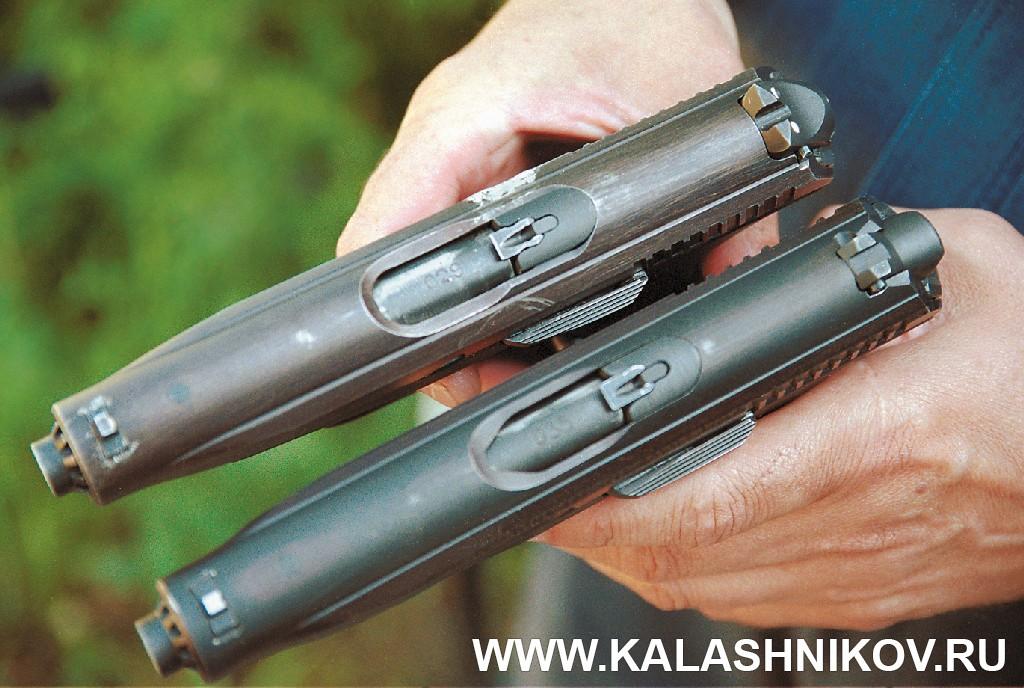 Гильзовыводное окно пистолета ГШ-18. Журнал Калашников