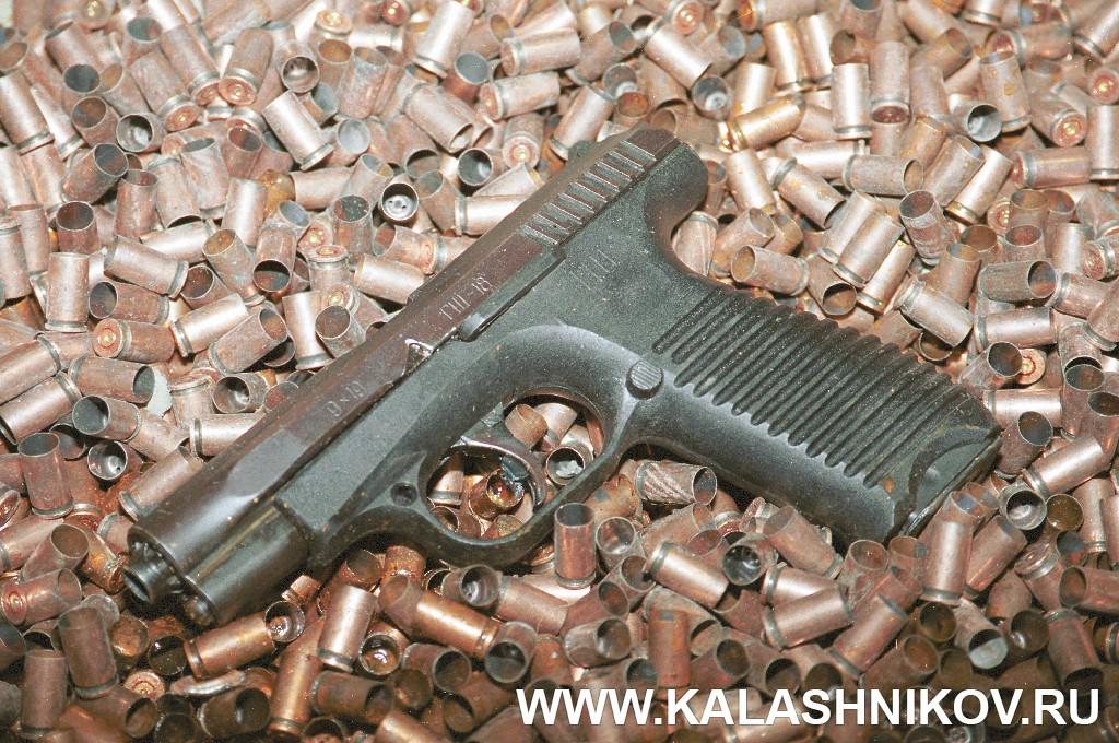 Пистолет ГШ-18. Журнал Калашников