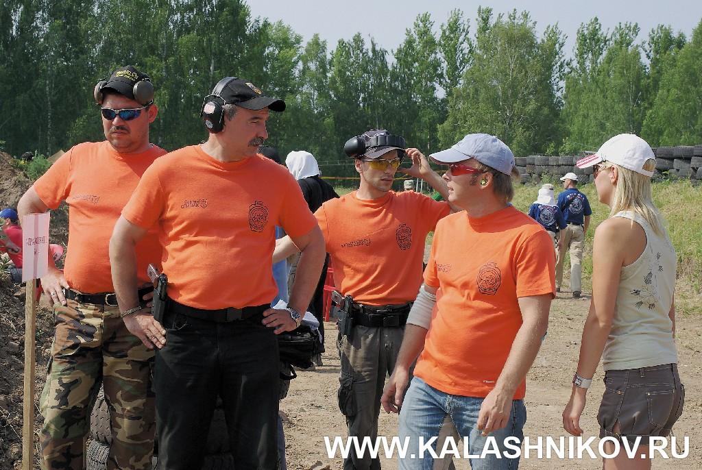 Команда журнала Калашников на Чемпионате России 2007. Журнал Калашников