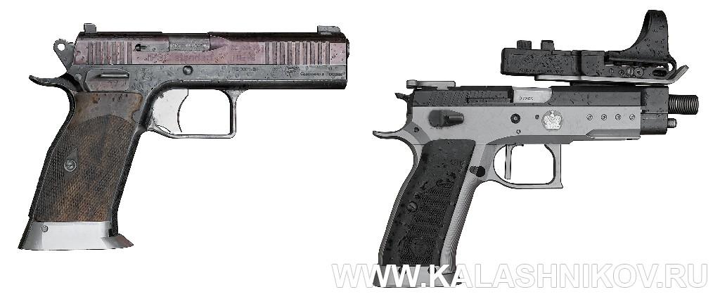 Пистолеты ПЕ-9 и Царь. Журнал Калашников
