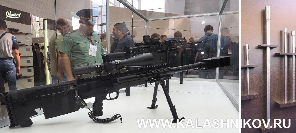 12,7-мм крупнокалиберная винтовка КСВ (СВ-18) концерна «Калашников». Журнал Калашников. Армия 2018, Army 2018