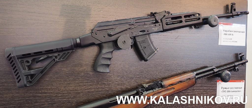 Карабин МА-АК-9. Журнал Калашников, Армия 2018, Army 2018