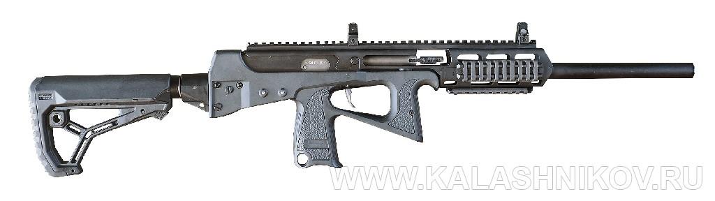 Гражданский карабин на базе пистолета-пулемёта ПП-2000. Журнал Калашников. Армия 2018, Army 2018
