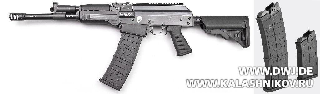 Самозарядное ружье SDM AK-12 Tactical с магазинами. Журнал Калашников. DWJ