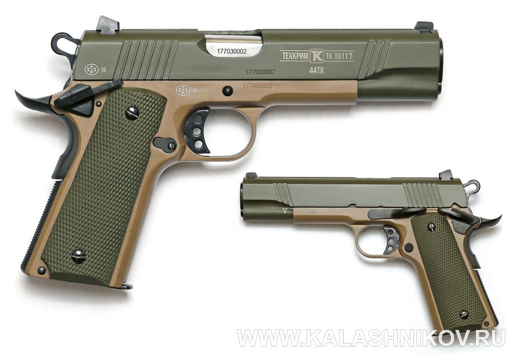 Colt 1911,Кольт 1911, ТК1911Т, Техкрим, журнал Калашников