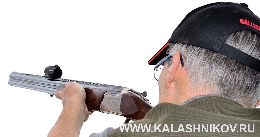 Коллиматорный прицел Aimpoint Micro S-1 для гладкоствольных ружей. Журнал Калашников. DWJ