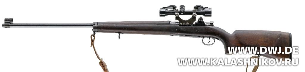 Снайперская винтовка Mauser М 96. Журнал Калашников. DWJ