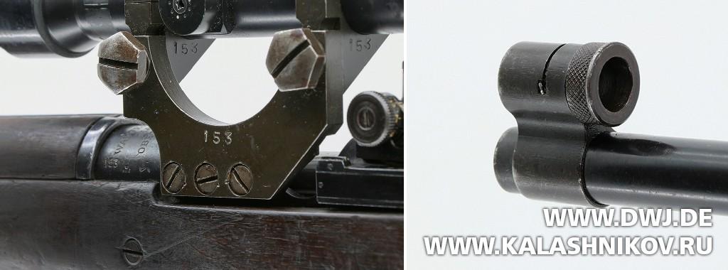 Серийный номер и мушка винтовки Mauser. Журнал Калашников. DWJ