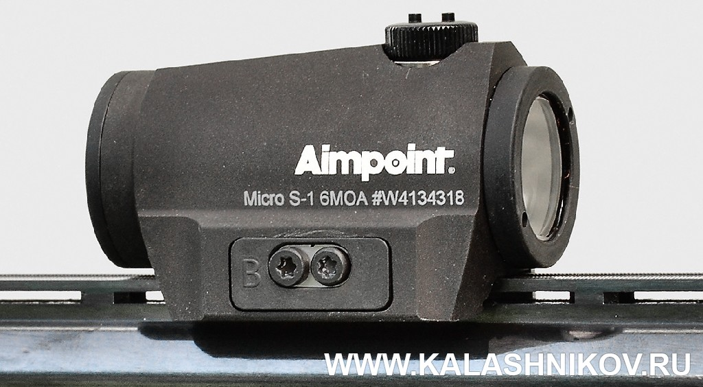 коллиматорный прицел Aimpoint Micro S-1. Журнал Калашников. DWJ