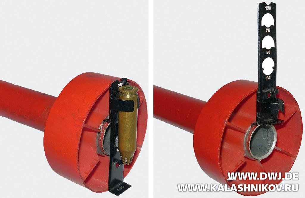 Транспортировка винтовочной гранаты ENERGA. DWJ. Журнал Калашников