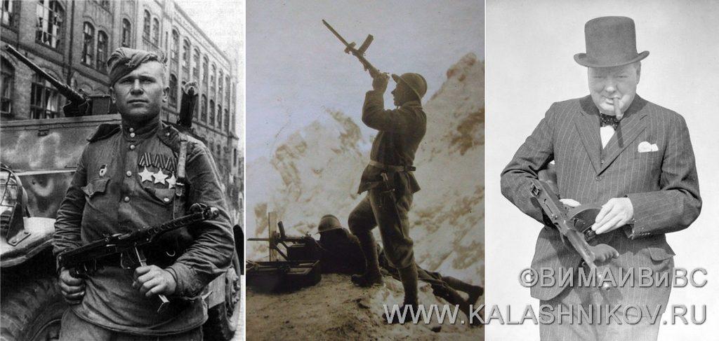 вимаививс, артмузей, артиллерийский музей, пистолет-пулемёт