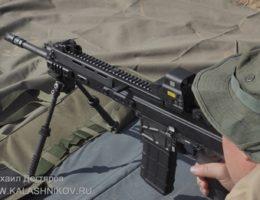 CZ | Оружейный журнал
