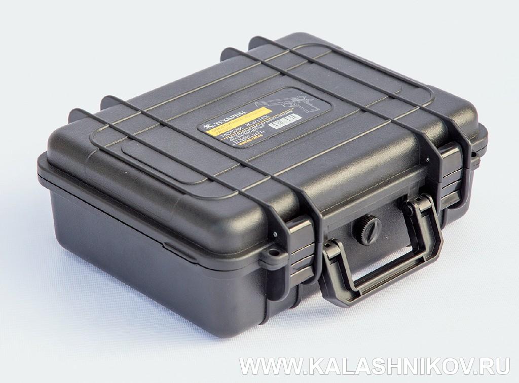 Кейс для пистолета ТК1911Т «Техкрим». Журнал Калашников