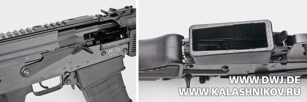 Рычаг предохранителя и шахта магазина DM AK-12 Tactical. Взломщик дверей. Журнал Калашников. DWJ