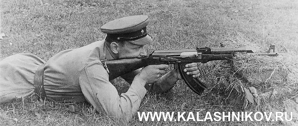 Стрелок савтоматом АК. Журнал Калашников