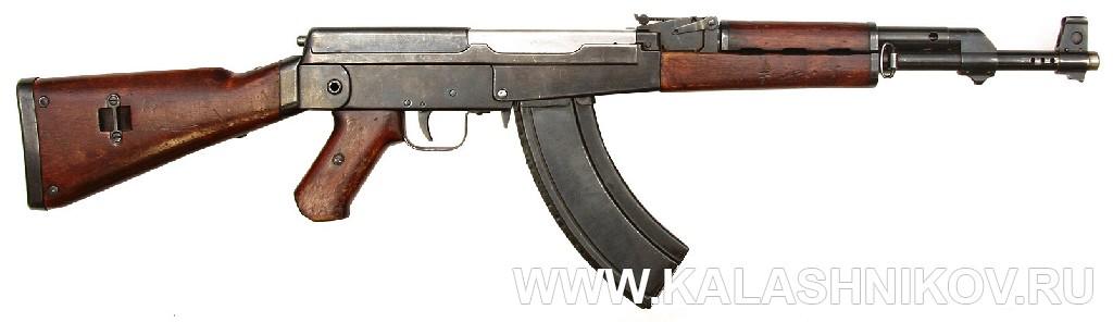 Автомат Калашникова АК-46 №1. Журнал Калашников