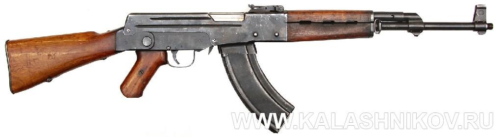 Автомат Калашникова АК-46 №2. Журнал Калашников