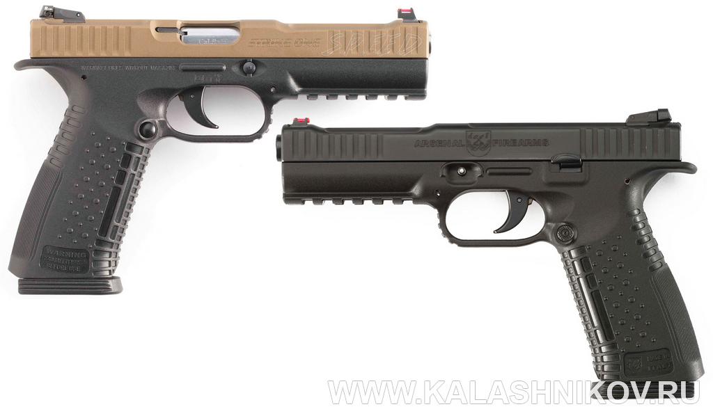 Пистолеты Strike One в разных исполнениях. Журнал Калашников
