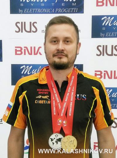 Дмитрий Романов с медалями чемпионата мира в южнокорейском Чханвоне. Журнал Калашников