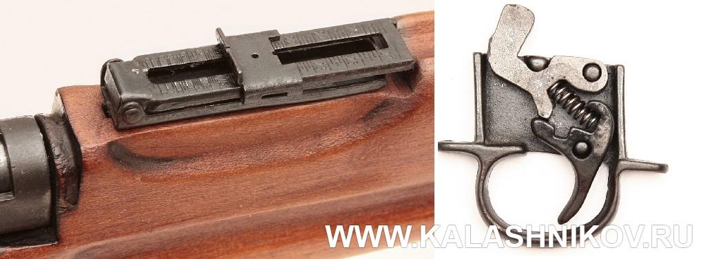 Прицельная планка и имитатор спускового механизма тренировочной винтовки Parris-Dunn модели U.S. Navy . Журнал Калашников