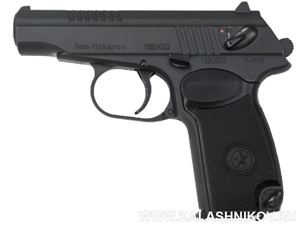 Спортивный пистолет П-М18. Журнал Калашников