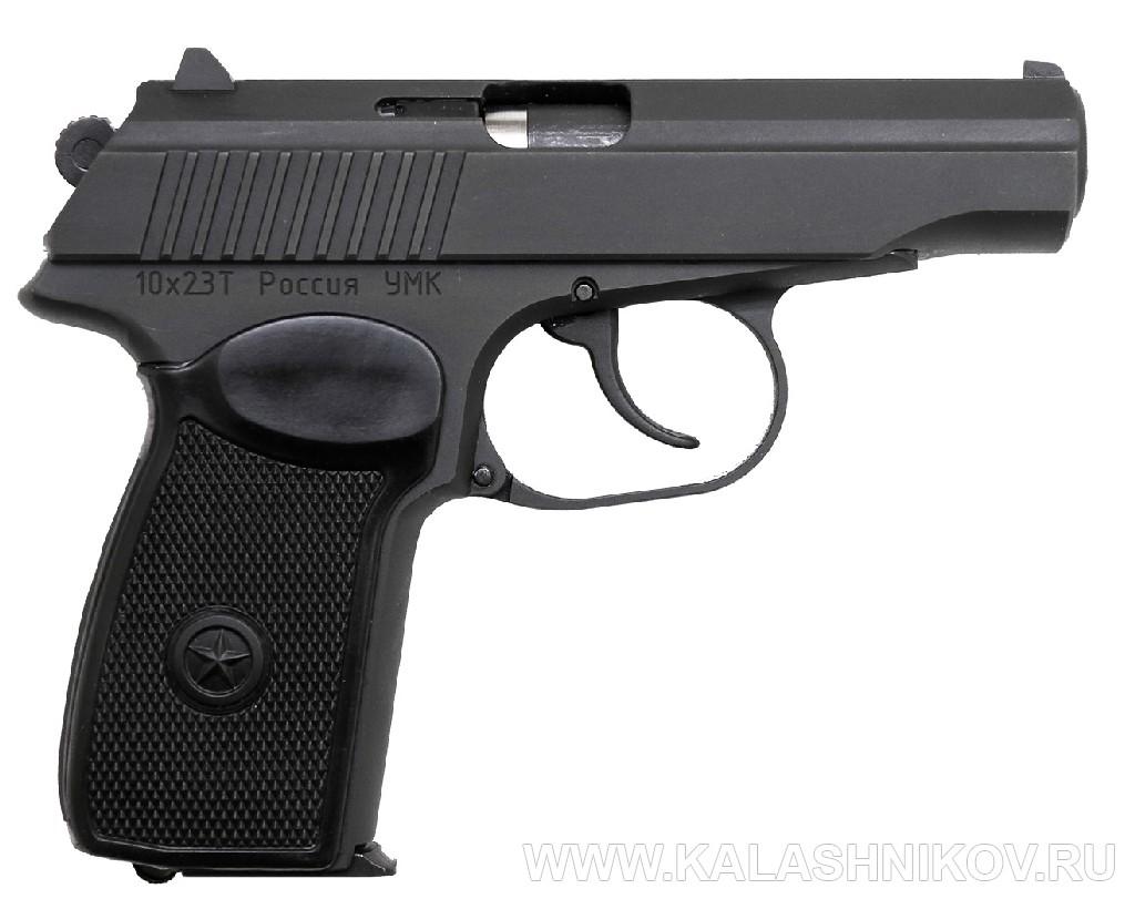Служебный травматический пистолет П-М18ТС. Журнал Калашников