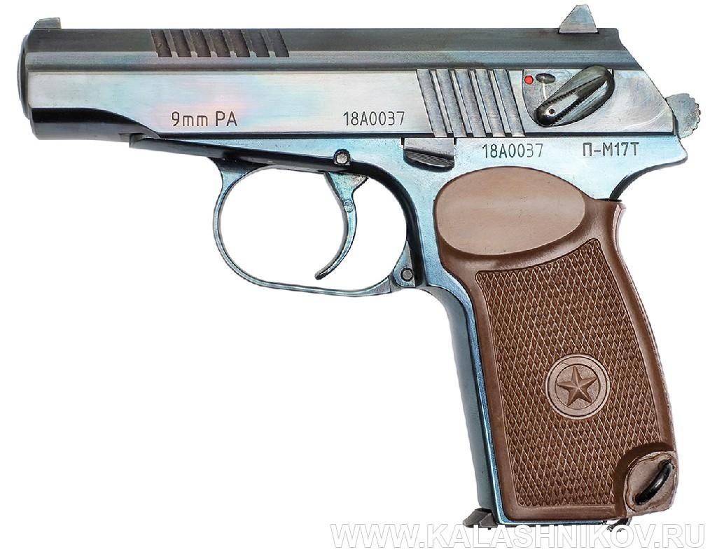 Травматический пистолет П-М17Т. Журнал Калашников