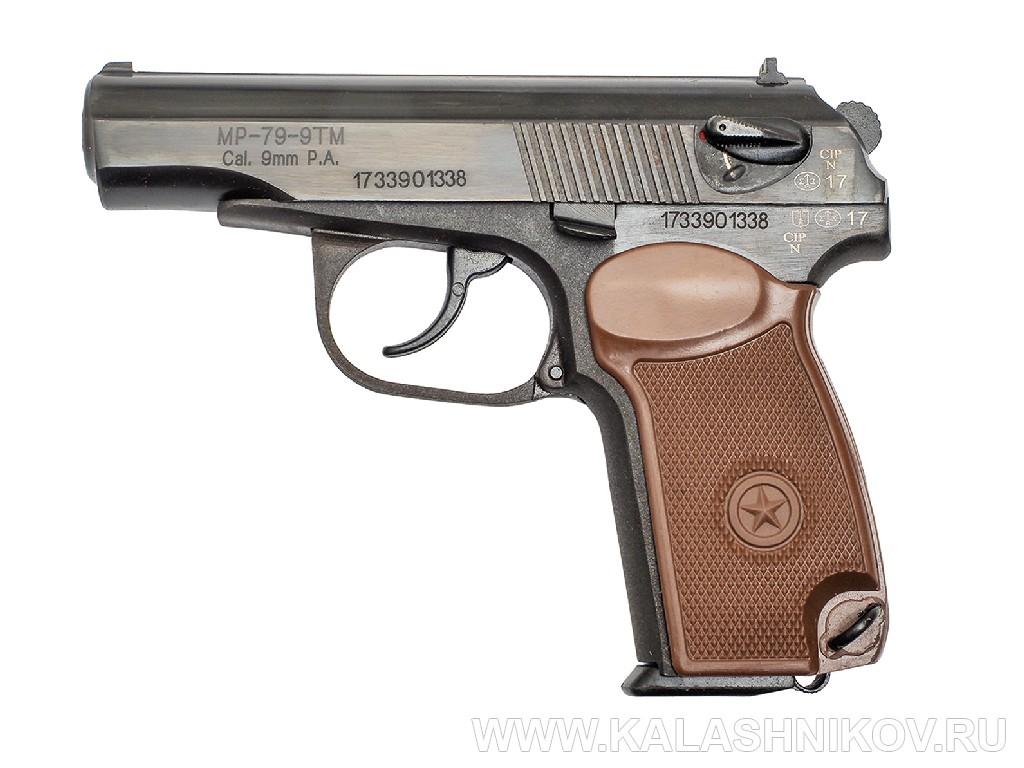 Травматический пистолет МР-79-9ТМ. Журнал Калашников