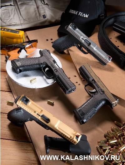 Пистолеты Strike One в разных исполнениях в антураже. Журнал Калашников