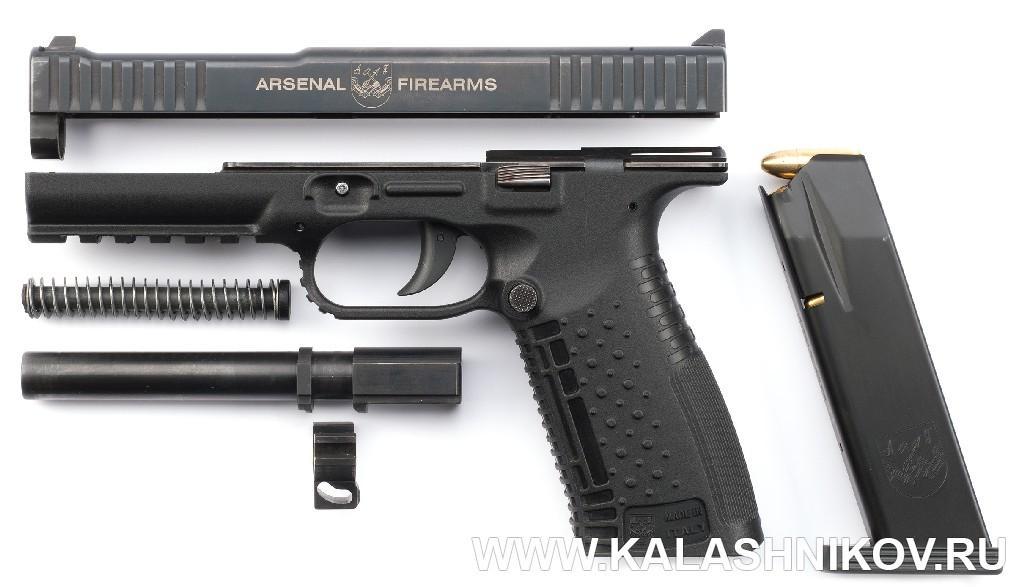 Неполная разборка пистолета Strike One. Журнал Калашников