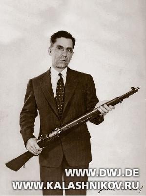 Джон Гаранд  с самозарядной винтовкой .30 М1. Журнал Калашников. DWJ