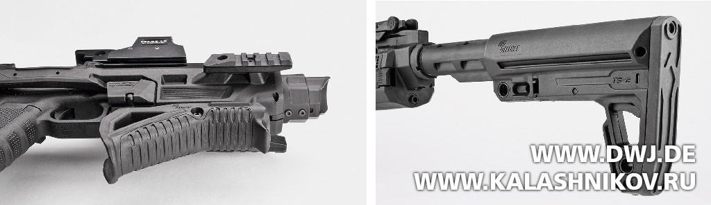 Передняя рукоятка и приклад набора для тюнинга пистолетов IMI Kidon. Журнал Клашников. DWJ