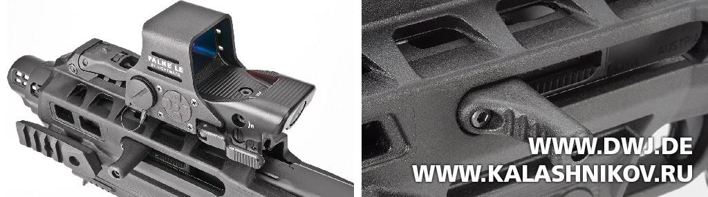 прицел Falke L.E. и рукоять перезаряжания набора для тюнинга пистолетов IMI-Kidon. DWJ. Журнал Калашников