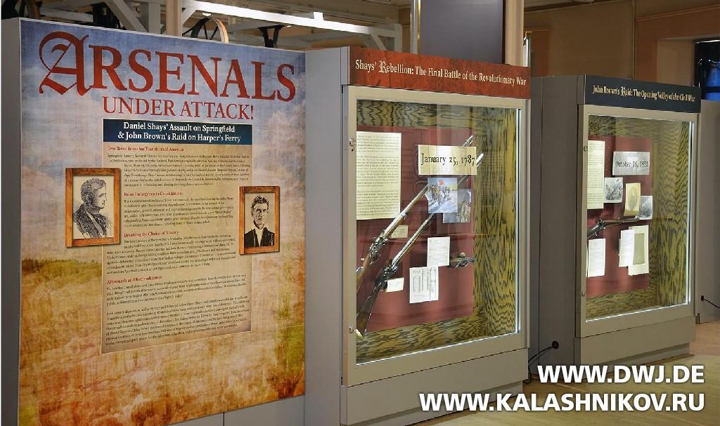 Выставка, посвящённая «восстанию Шейса» 1787 г.вСпрингфилде.  Журнал Калашников. DWJ