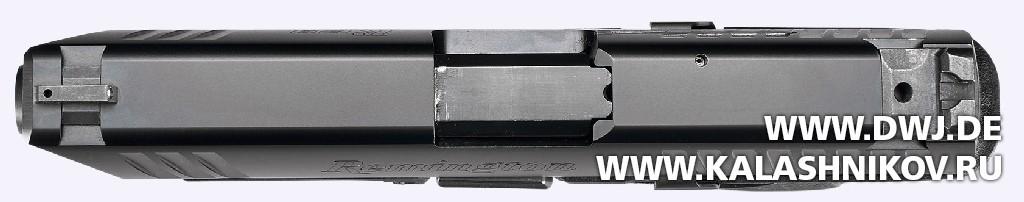 Пистолет Remington RP9. Вид сверху на затвор. Журнал Калашников