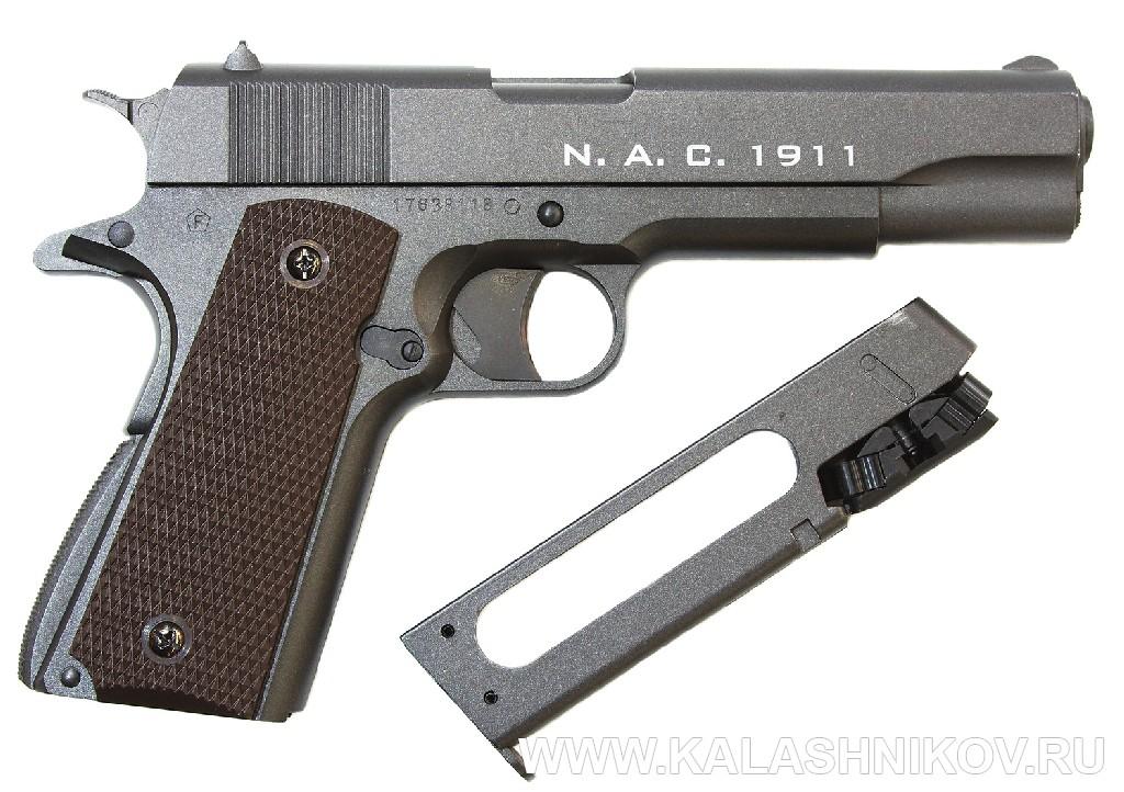 Газобаллонный пистолет N.A.C. 1911. Журнал Калашников