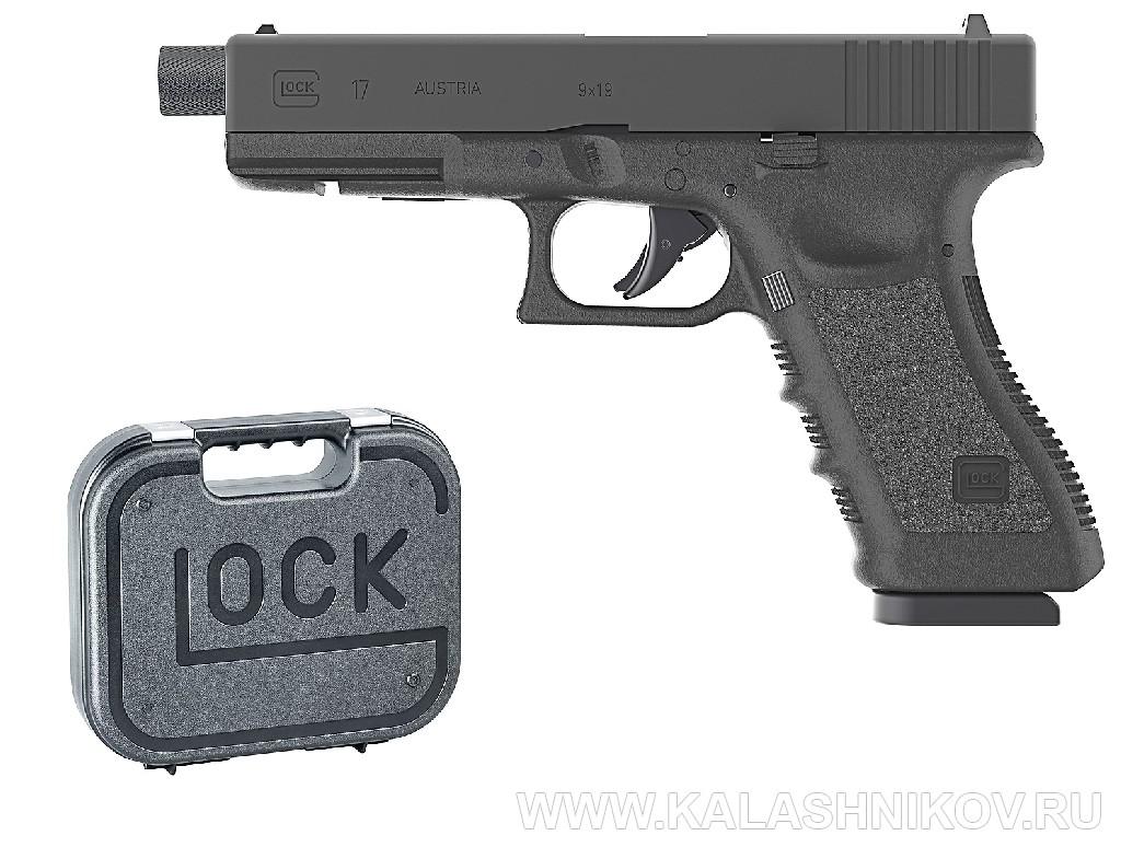 Газобаллонный пистолет Glock 17. Журнал Калашников