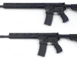 Форт AR-15, журнал калашников