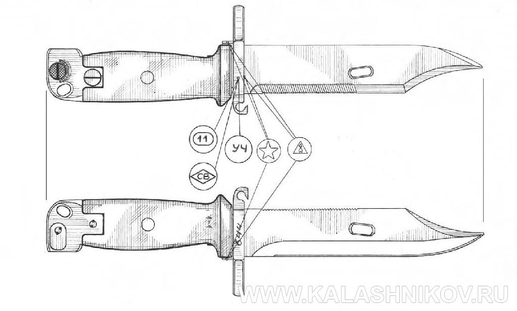 Штык 6Х4, вариант 1 для автомата Калашникова. Журнал Калашников