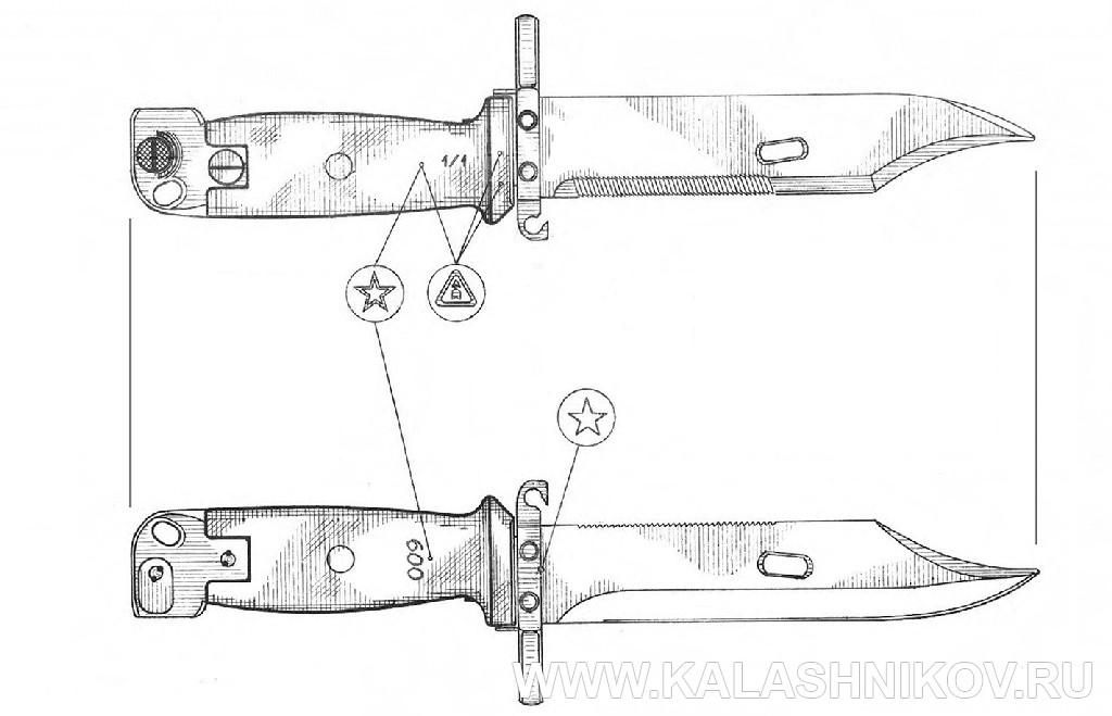 Штык 6Х4, вариант 2 для автомата Калашникова. Журнал Калашников