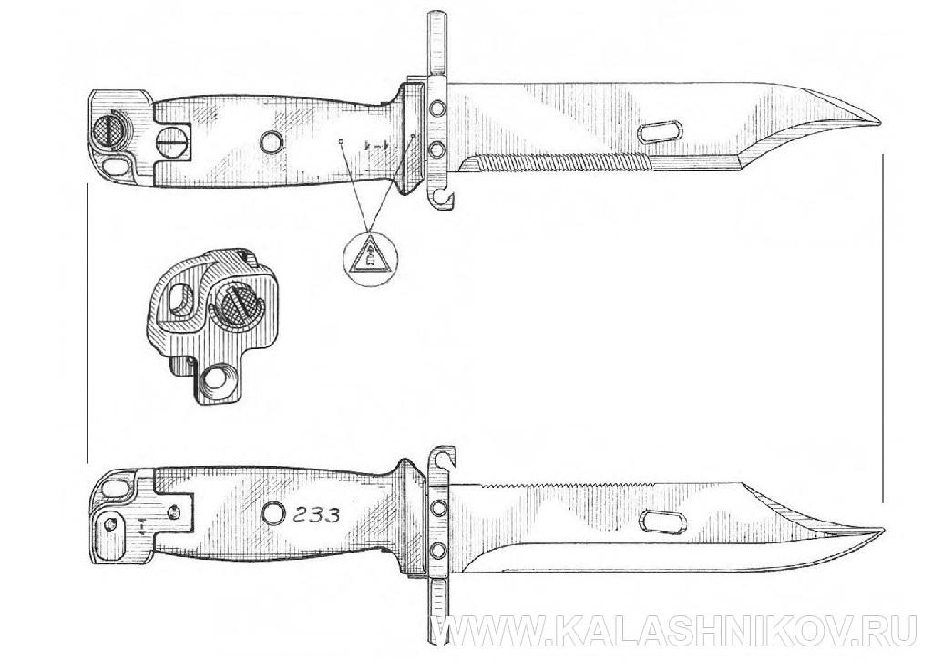 Штык-нож 6Х4, вариант 3 для автомата Калашникова. Журнал Калашников