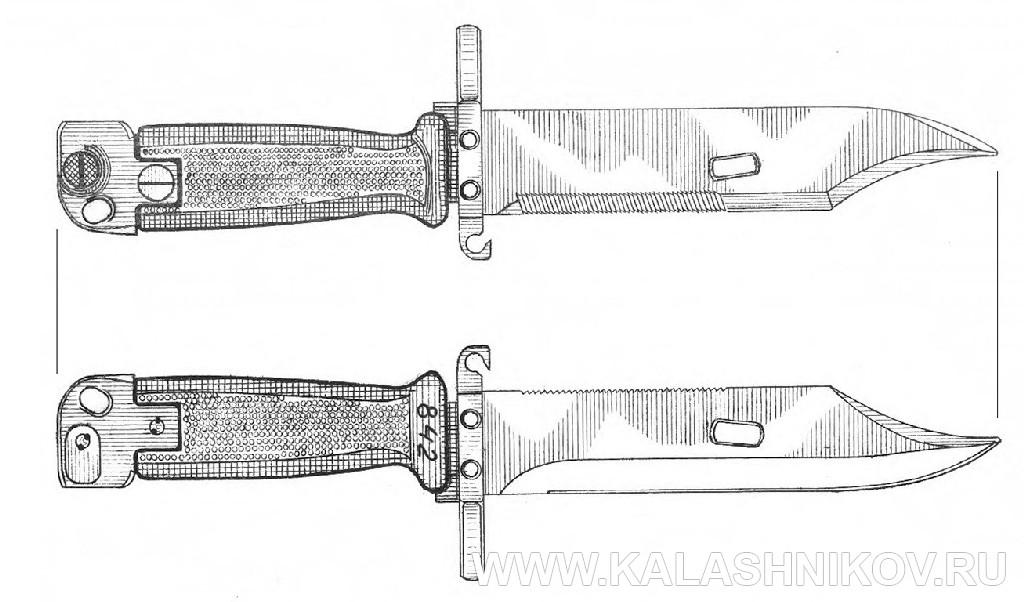 Штык-нож 6Х4, вариант 4 для автомата Калашникова. Журнал Калашников
