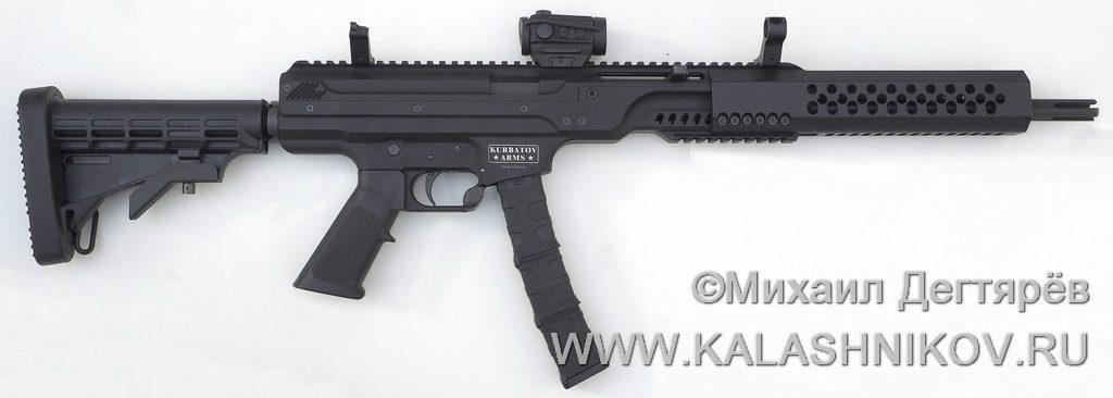 Пистолет-карабин, Kurbatov Arms R-701, курбатов r-701, михаил дегтярёв, журнал калашников