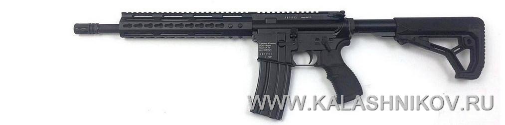 «Форт» AR-15, журнал калашников