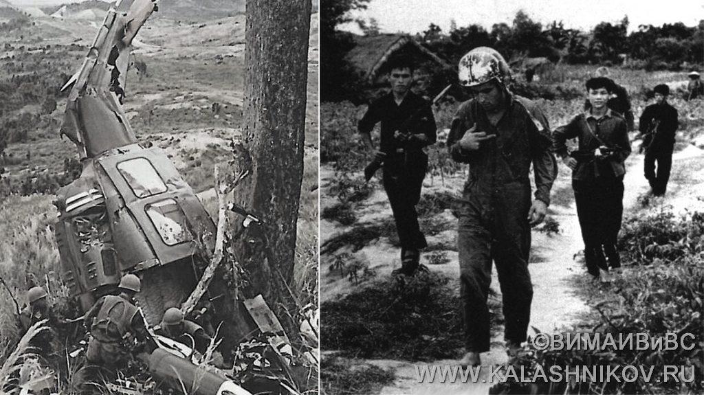 Выставка «Моя война. Вьетнам», ВИМАИВиВС, Артиллерийский музей, журнал КАЛАШНИКОВ