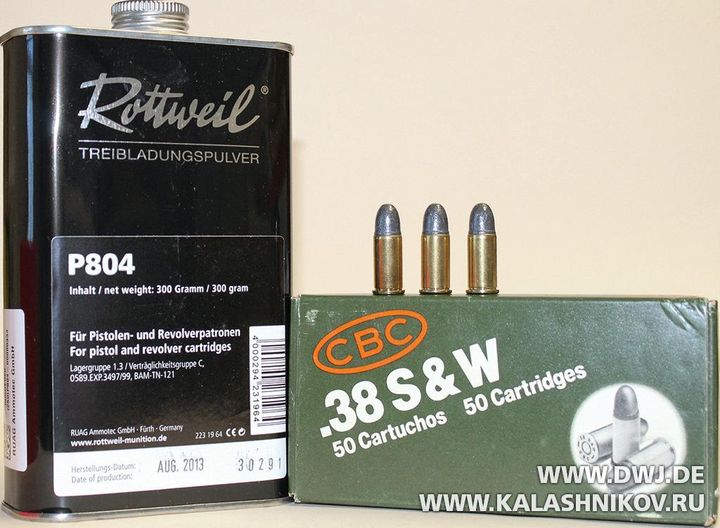 Коробка с патронами .38 Smith Wesson. DWJ. Журнал Калашников