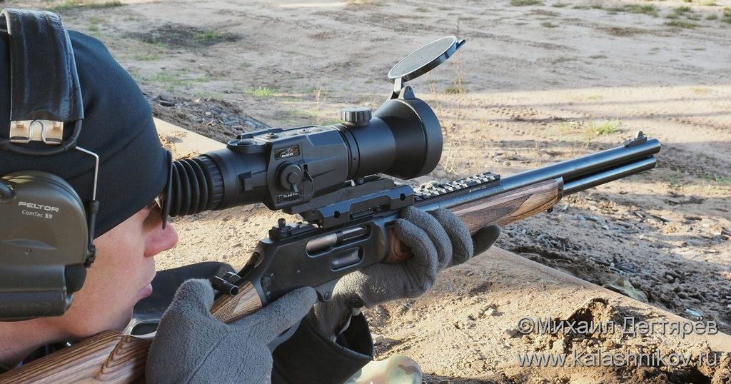 marlin rifle, dedal t4.642 pro, тепловизор, михаил дегтярёв, журнал калашников, lever action